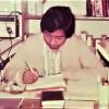 P. Banyu Dewa HS.